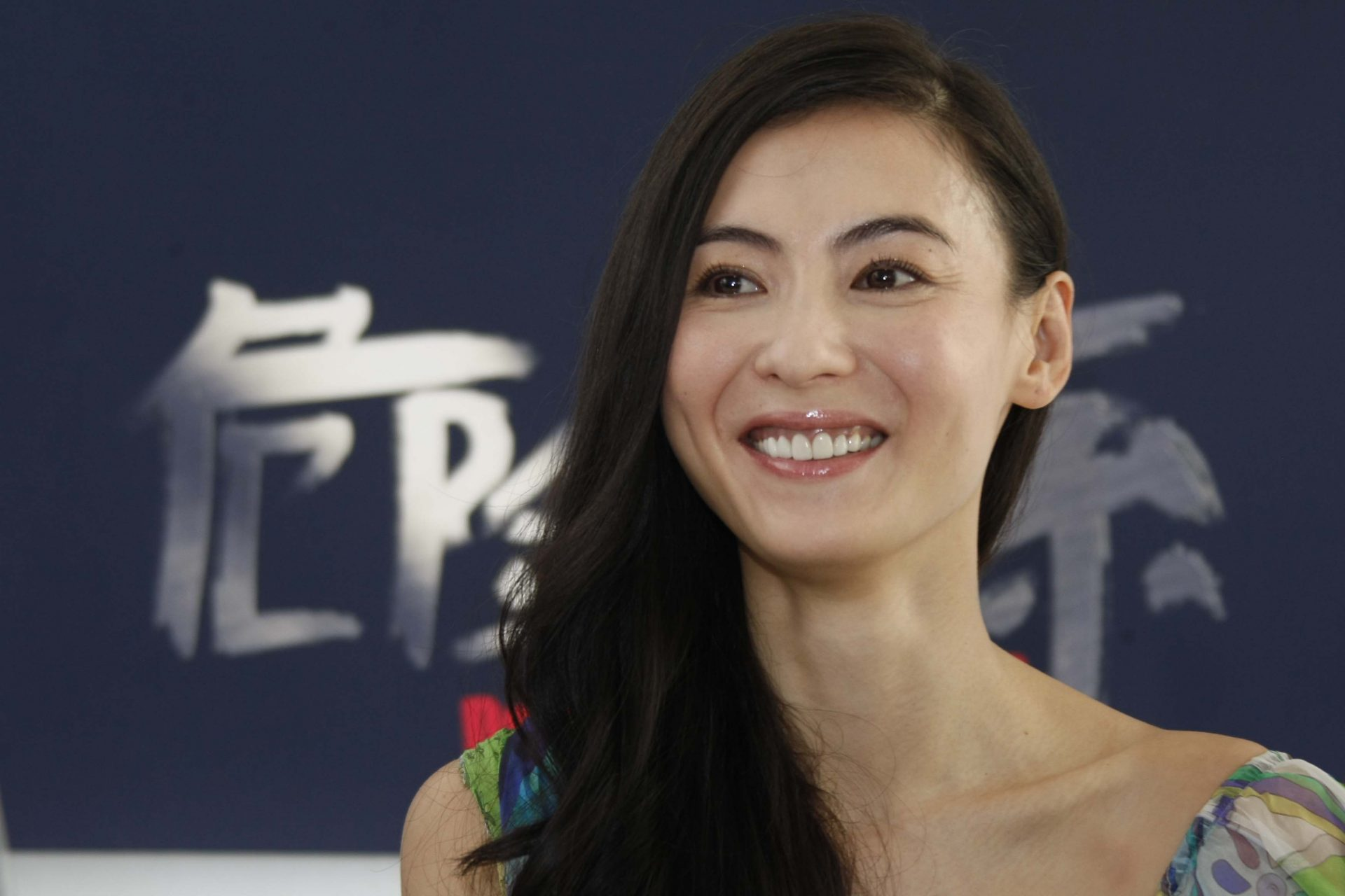 Actress Cecilia Cheung bounces back after 2008 photo scandal with Edison Chen