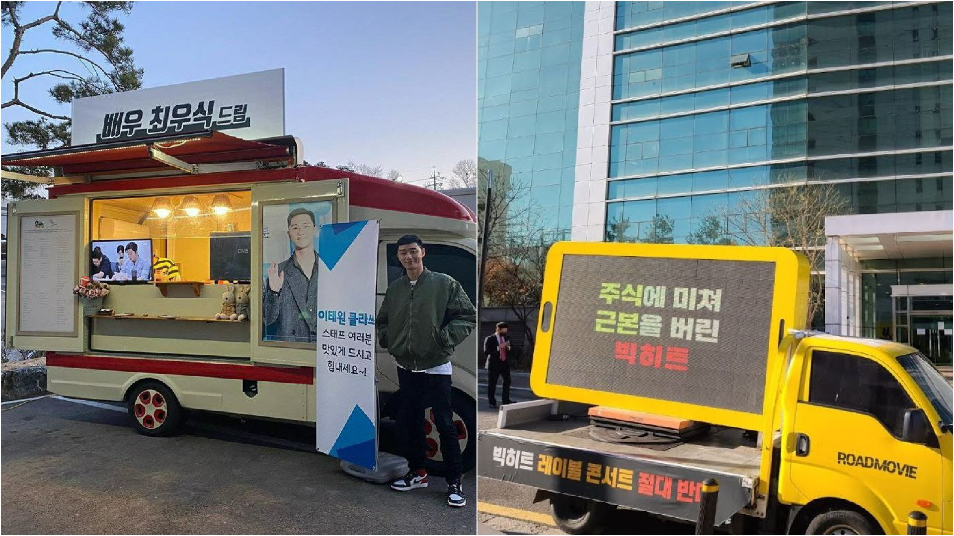 How K-pop truck culture became a weapon of protest for angry fans